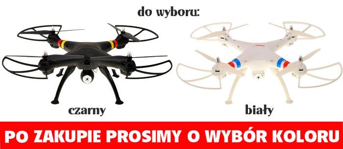RC0329_syma_x8w_quadrocopter_jokomisiada
