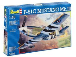 Revell AIR CONDITIONER for Mustang MK.III 04872