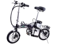 Electric folding GREEN BIKE GREENGO range 100km