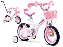"Royal Baby Jenny bike 14 ""basket bell RO0103"